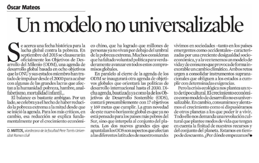 Modelo no universalizable